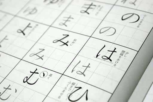 日本語サポートで安心