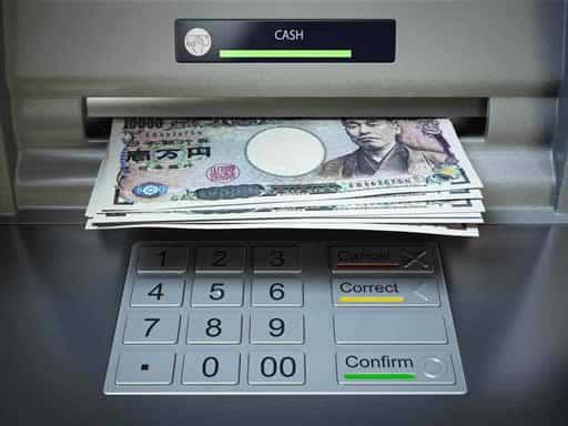 オンラインカジノの入金手段のエコペイズ