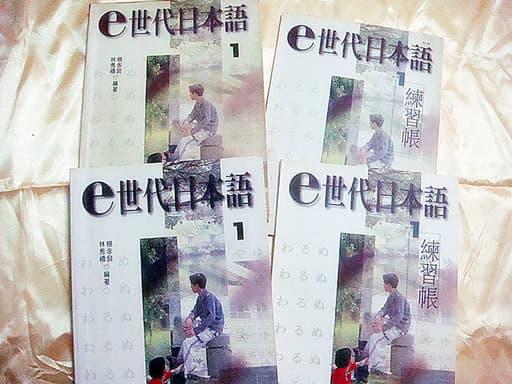 スマホ版も日本語に対応