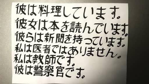日本語対応にデビットカード
